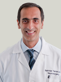 Neurosurgery - UChicago Medicine